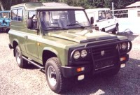 ARO 243