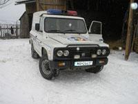 ARO 243 Politia