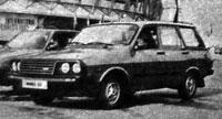 Dacia 1320 TLE