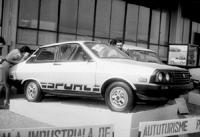 Dacia 1410 Sport 1984 primul exemplar