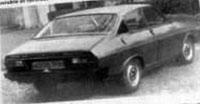 Dacia Brasovia
