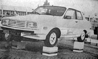 Dacia Sport prototip