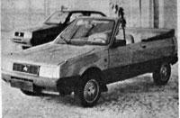 Oltcit Cabrio