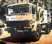DAC 16.550 FAE