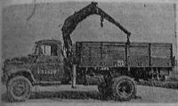 SR 114