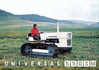 UTB SM-550